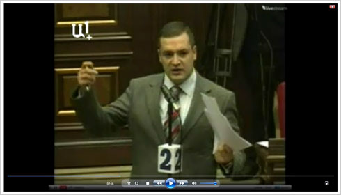 Tigran Urikhanyan question for government 24.10.2012